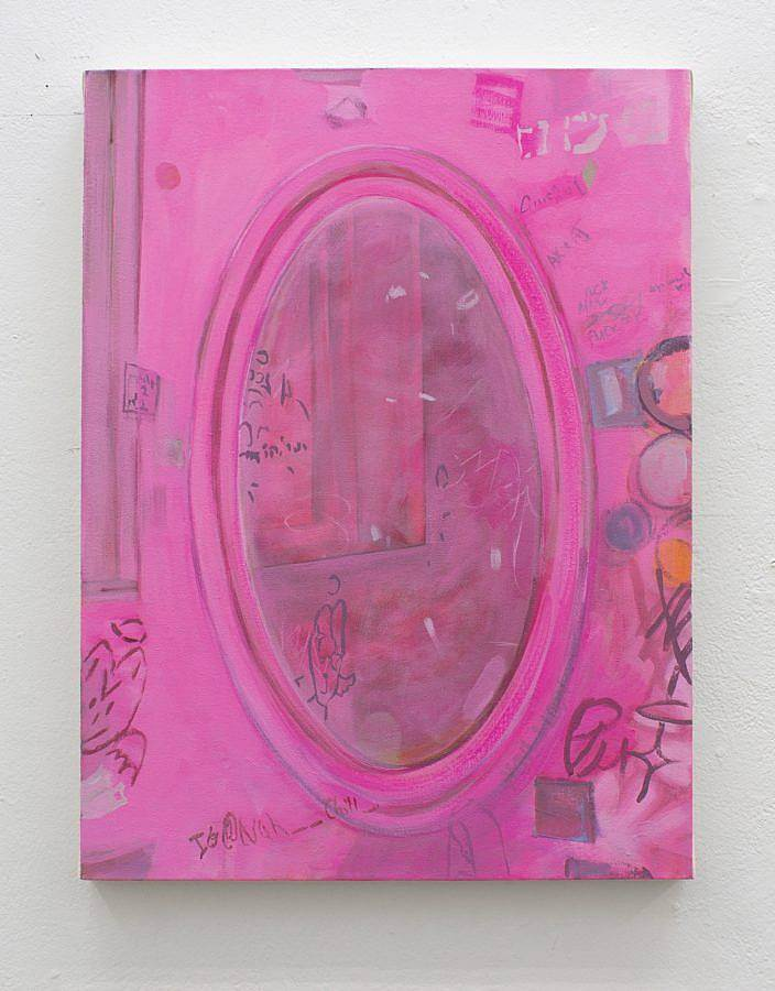 """Image description: featured here is """"Pink Mirror"""", a painting which measures 24 inches in height, 18 inches in width, and 1.5 inches in depth. The work is acrylic and flashe on canvas and features an oval shaped mirror painted in pink with various marks and scratches surrounding its perimeter."""